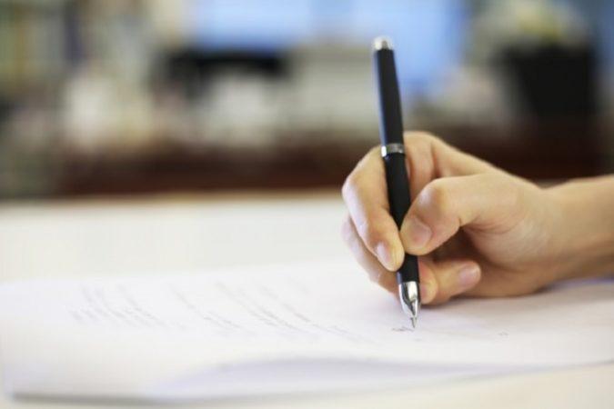 サイン証明書
